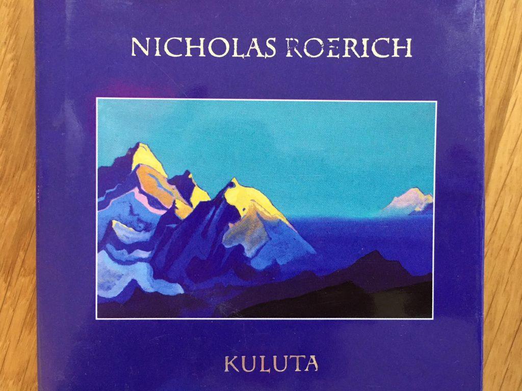ספר עם עבודות של רוריק