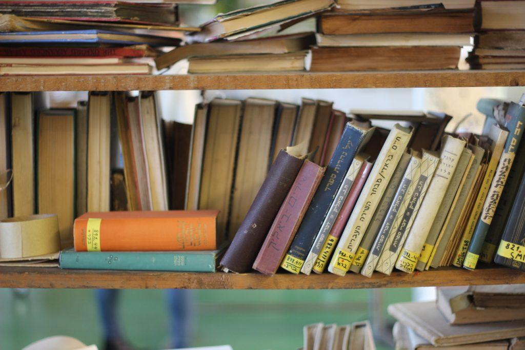 ספרים בסטודיו של קרן פרגו