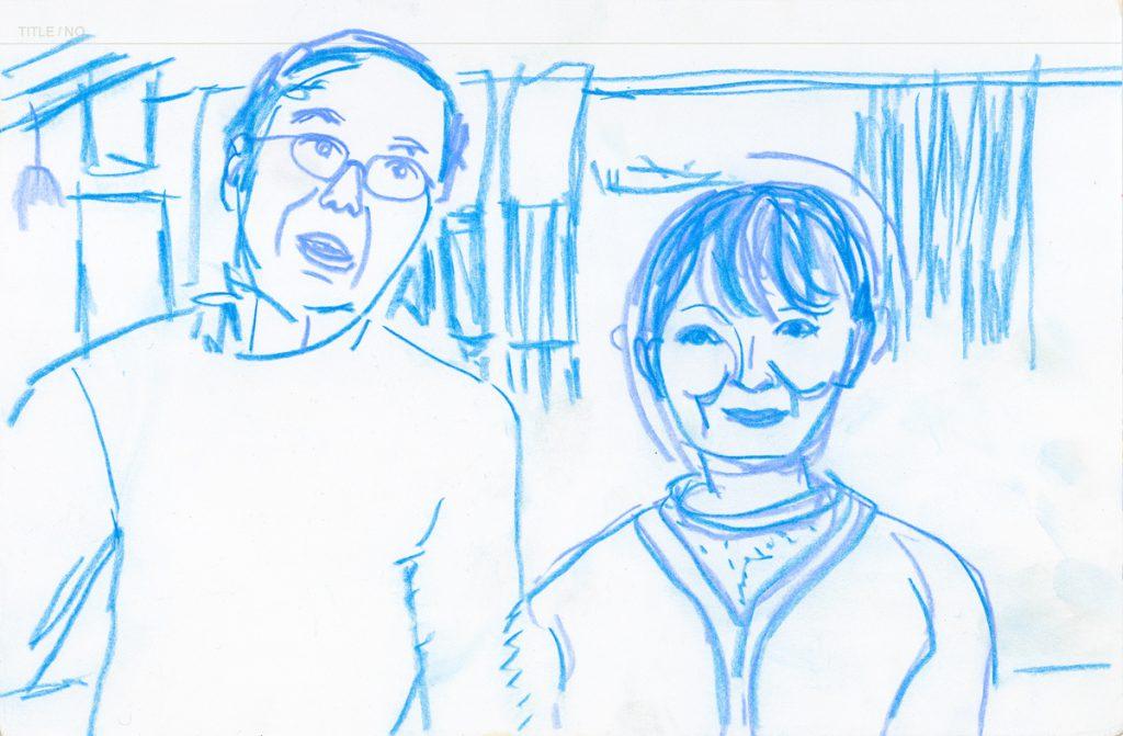איור דמותו של Hiroyuki Shinmichi ובת זוגו