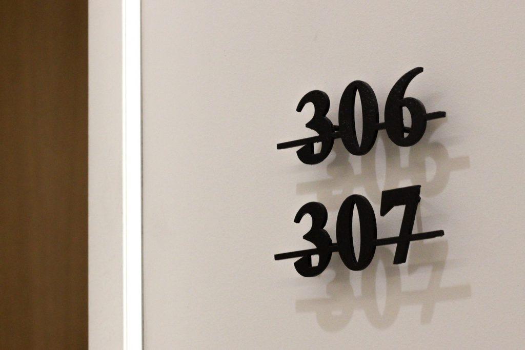מספרי החדרים המלון coco matt