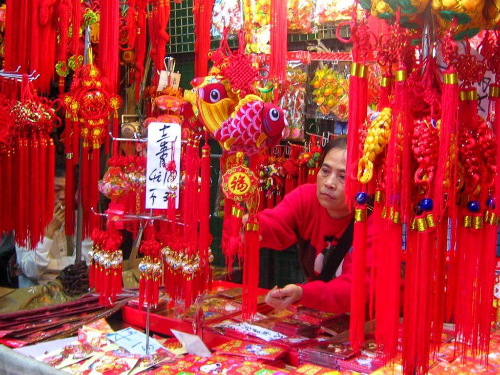ודכן קישוטים לראש השנה הסיני